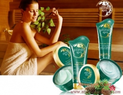 Avon Planet Spa Herbal Steam Bath
