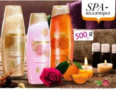 Avon Senses SPA Гели для душа 500 мл