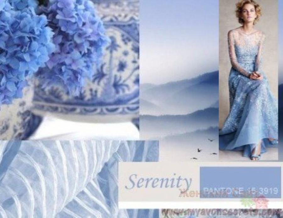 ab7020225c97 Серенити   Serenity  второй модный цвет 2016 года