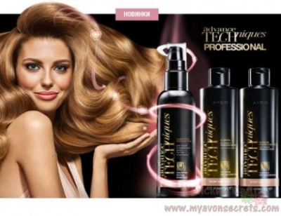 Avon Advance Techniques Professional «Магия гиалурона»